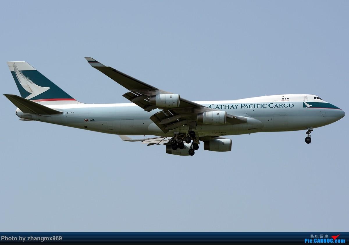Re:[原创]虽然算不上通透,但至少天是蓝的~~ BOEING 747-400 B-HUP 中国上海浦东国际机场