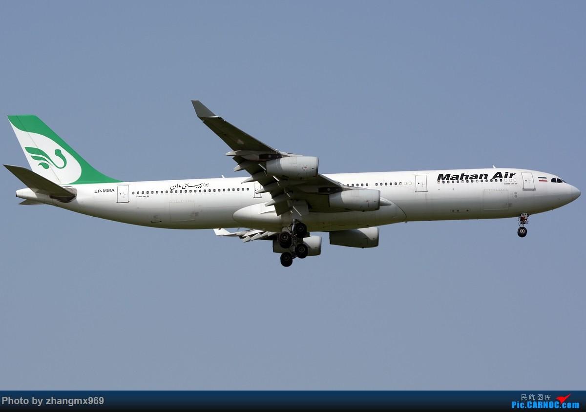 Re:[原创]虽然算不上通透,但至少天是蓝的~~ AIRBUS A340-300 EP-MMA 中国上海浦东国际机场