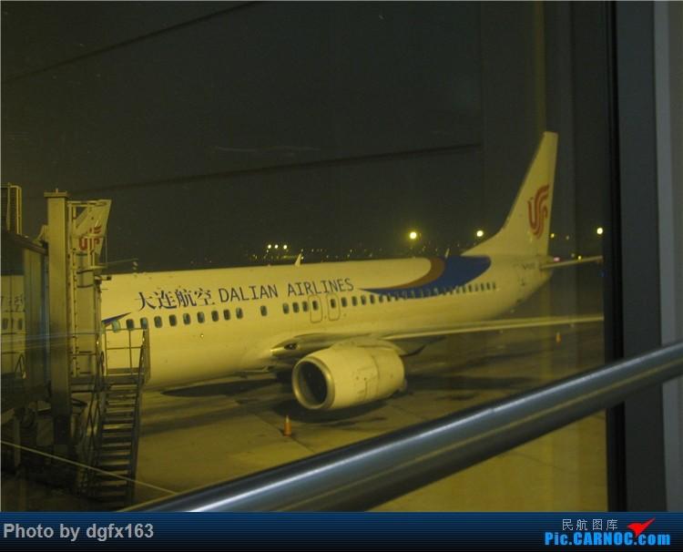 Re:[原创]【dgfx163的游记(5)】 大连航空 B-737-800 北京PEK-大连DLC 回国第二段,坐特价的头等舱! BOEING 737-800 B-5197 中国北京首都国际机场