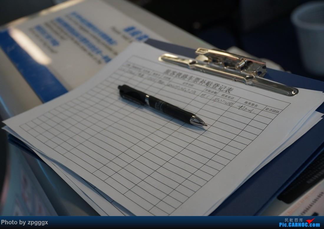 Re:[原创]【zpgggx飞行游记】游走八桂大地,深度体验南宁机场;悲催京广西路,遭遇延误继而改签。