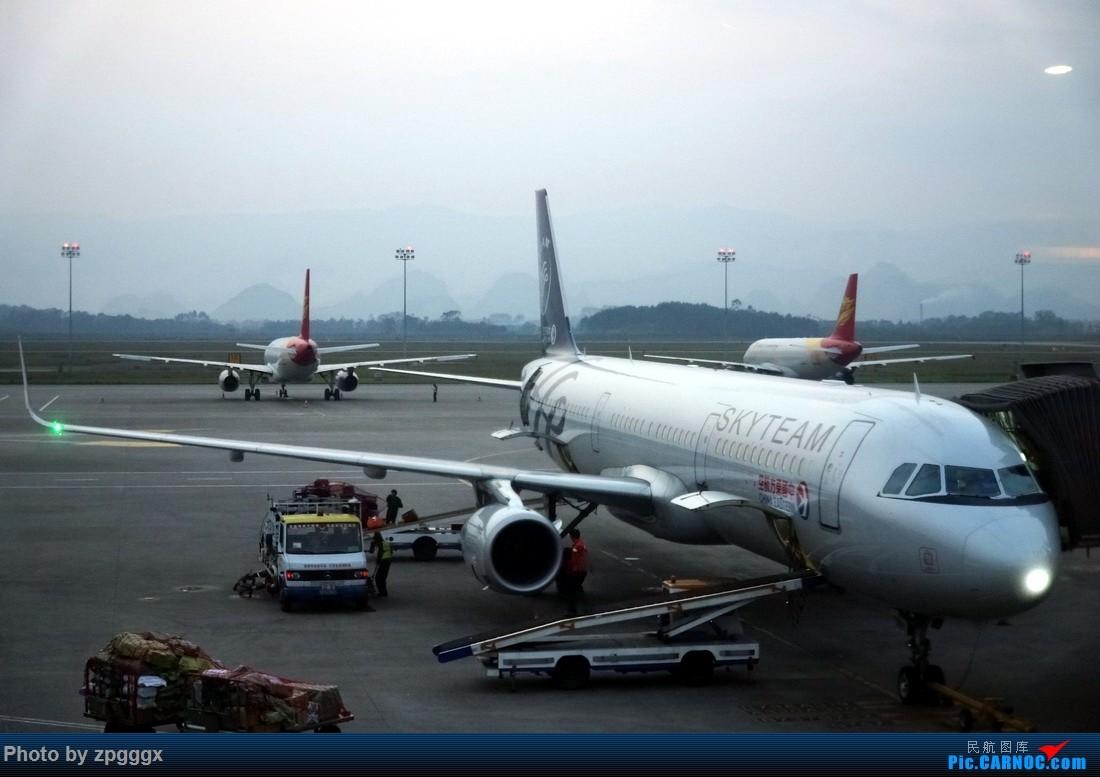Re:[原创]【zpgggx飞行游记】游走八桂大地,深度体验南宁机场;悲催京广西路,遭遇延误继而改签。 AIRBUS A321-200 B-1838