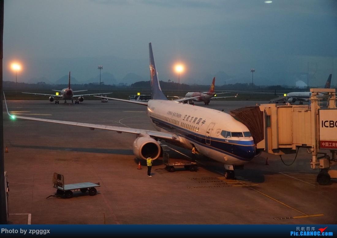Re:[原创]【zpgggx飞行游记】游走八桂大地,深度体验南宁机场;悲催京广西路,遭遇延误继而改签。 BOEING 737-700 B-5252