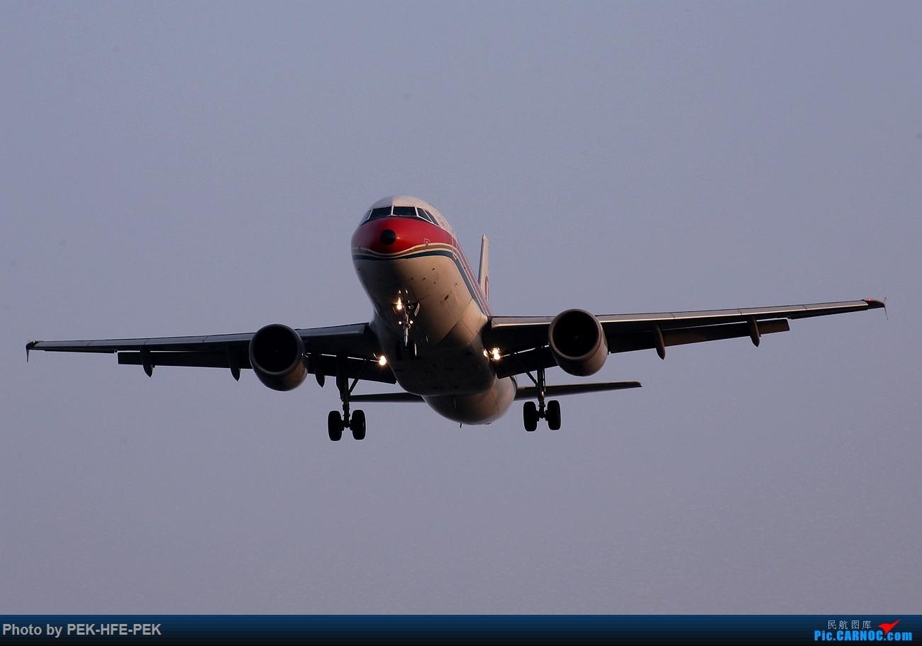 Re:[原创][AutumnKwok]新桥机场33头拍的几张图,第一次拍到大篷车~ AIRBUS A320-200 B-6010 hfe