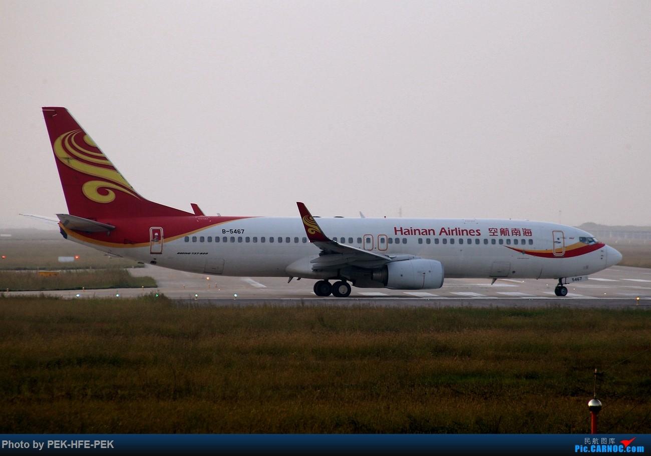 Re:[原创][AutumnKwok]新桥机场33头拍的几张图,第一次拍到大篷车~ BOEING 737-800 B-5467 hfe