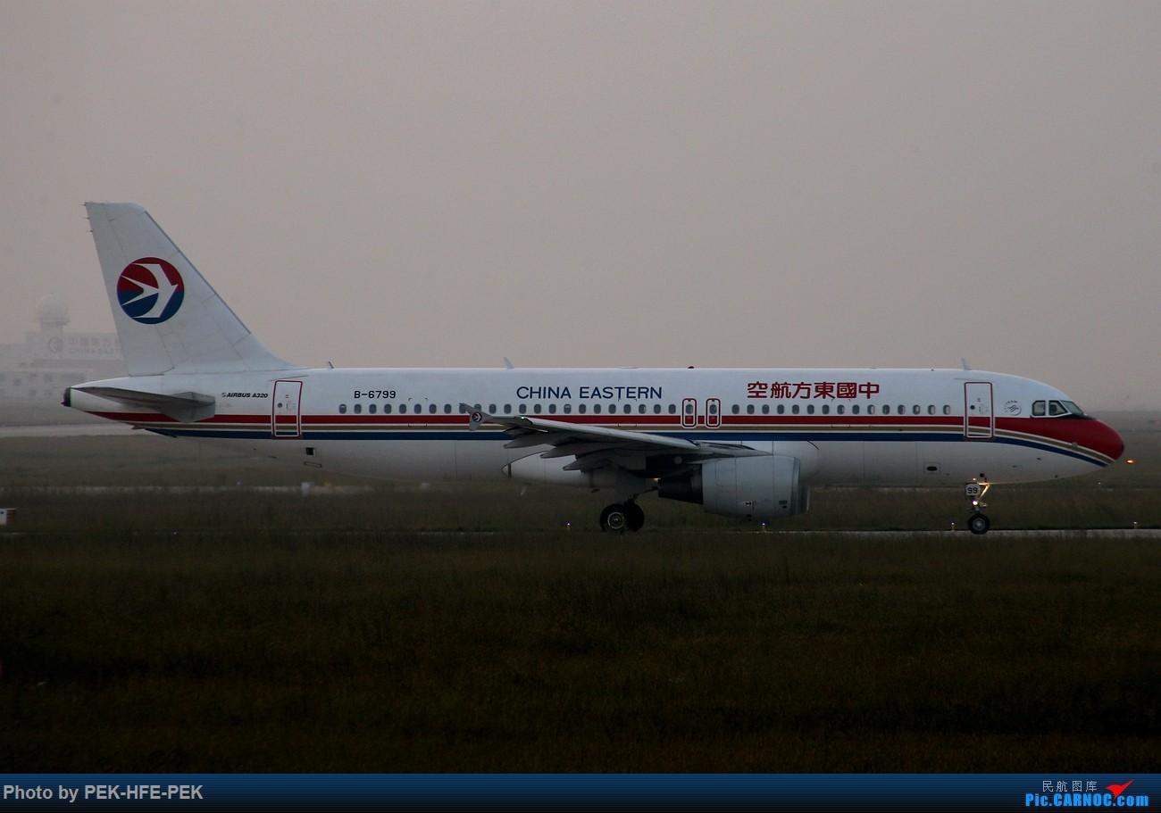 Re:[原创][AutumnKwok]新桥机场33头拍的几张图,第一次拍到大篷车~ AIRBUS A320-200 B-6799 hfe