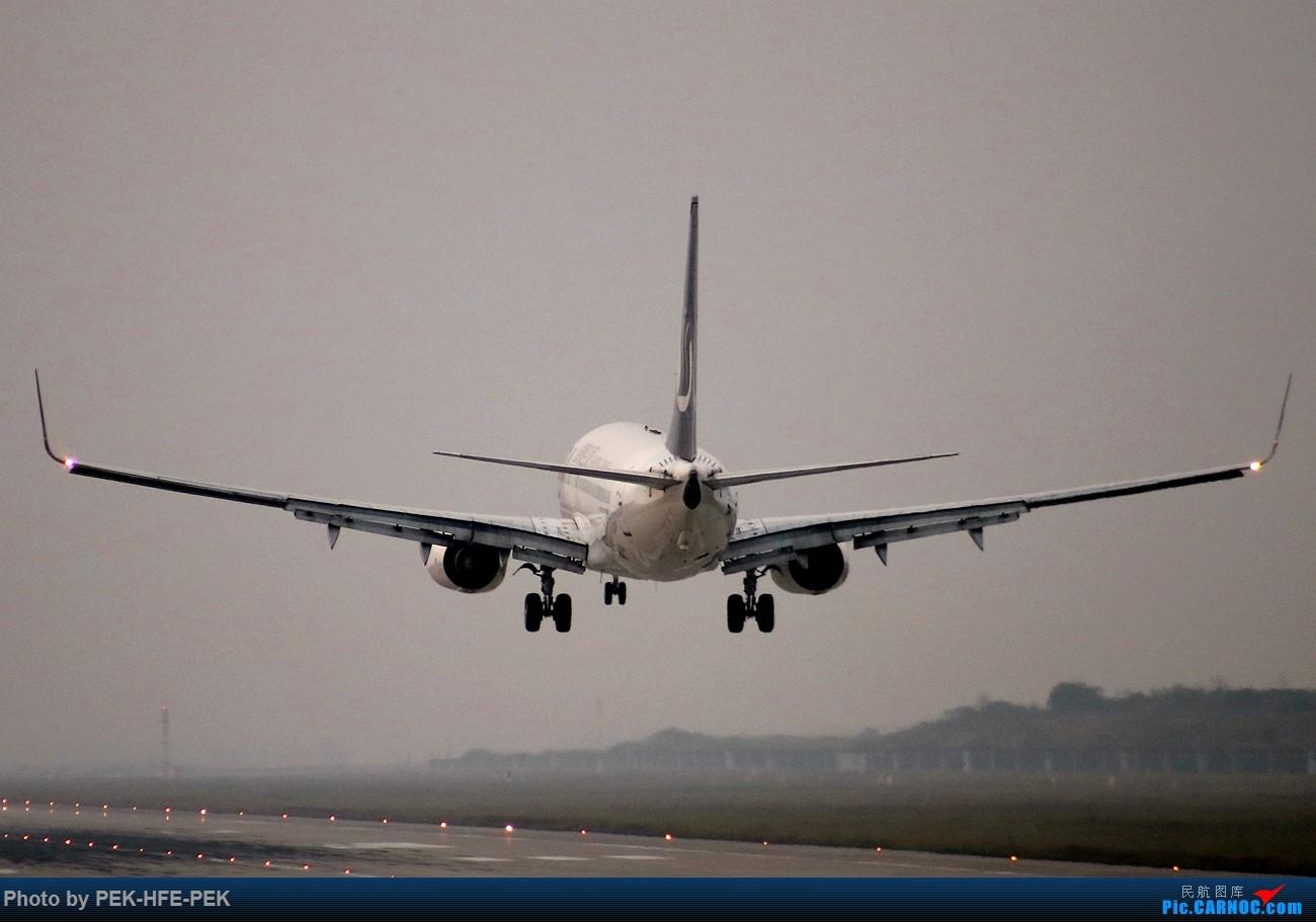 Re:[原创][AutumnKwok]新桥机场33头拍的几张图,第一次拍到大篷车~    中国合肥新桥国际机场