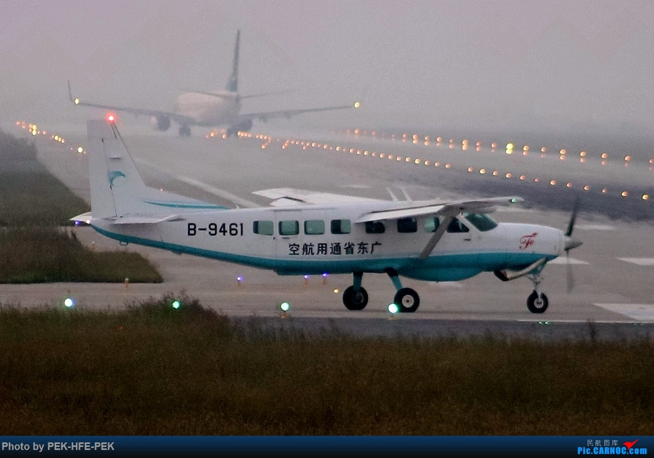 Re:[原创][AutumnKwok]新桥机场33头拍的几张图,第一次拍到大篷车~ CESSNA 208B GRAND CARAVAN B-9461 hfe