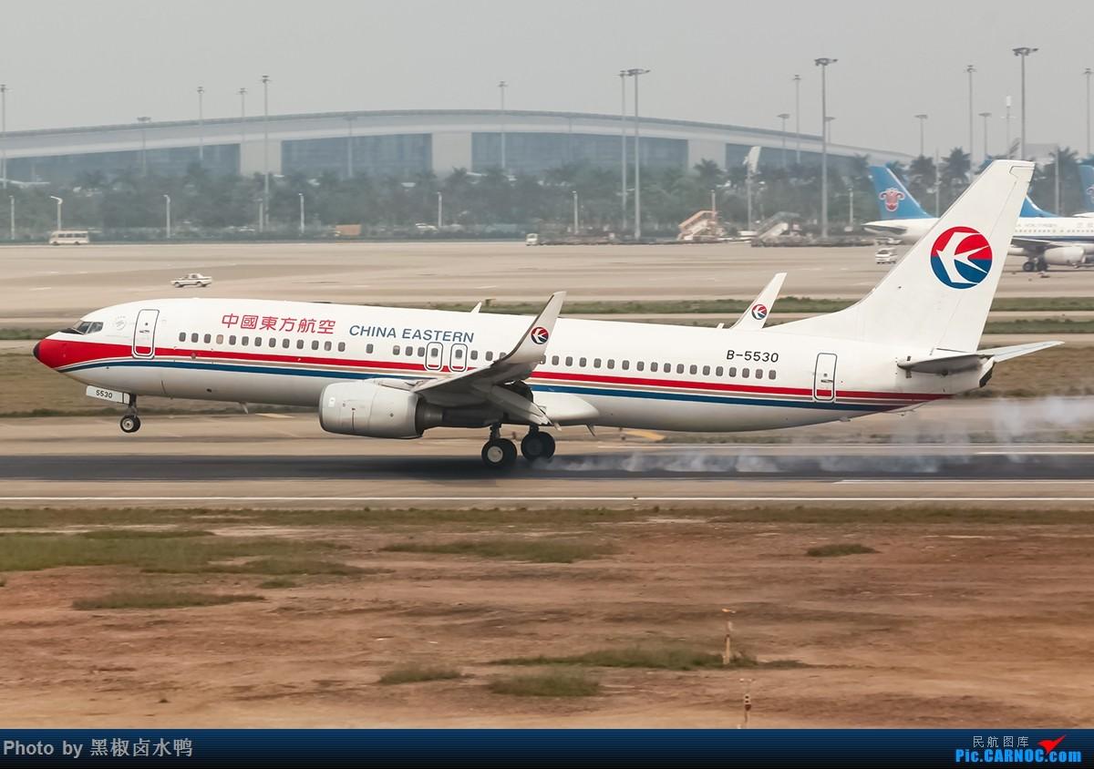 [原创]CES  VS MU BOEING 737-800 B-5530 中国广州白云国际机场