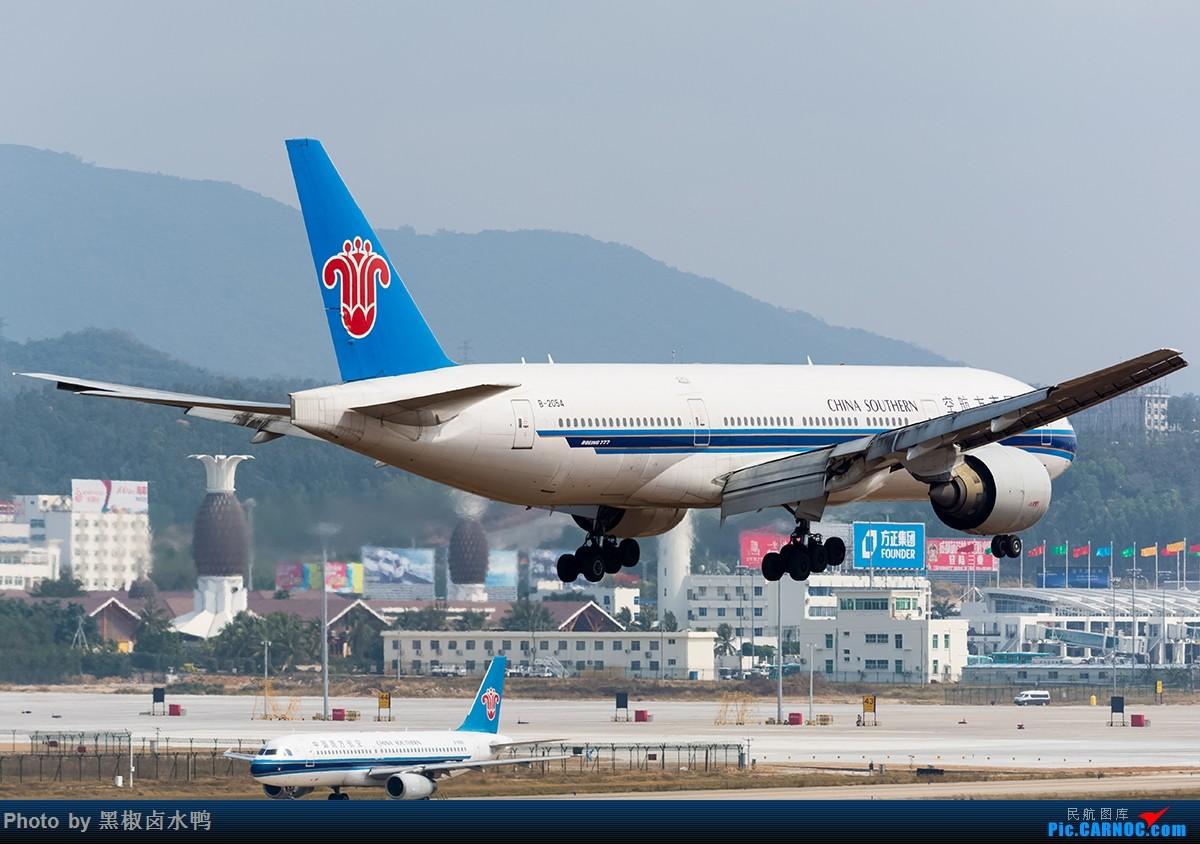 [原创]CSN  VS CCA BOEING 777-200 B-2054 中国三亚凤凰国际机场