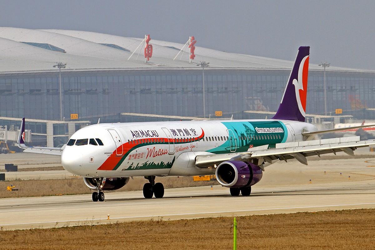 [原创]呵呵---许久未发帖了---南京欢迎你 AIRBUS A321-200 B-MBM 中国南京禄口国际机场