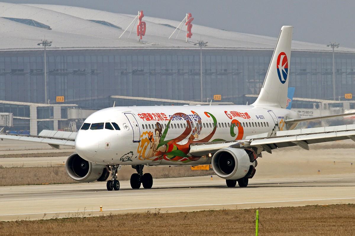 Re:[原创]呵呵---许久未发帖了---南京欢迎你 AIRBUS A320-200 B-6371 中国南京禄口国际机场