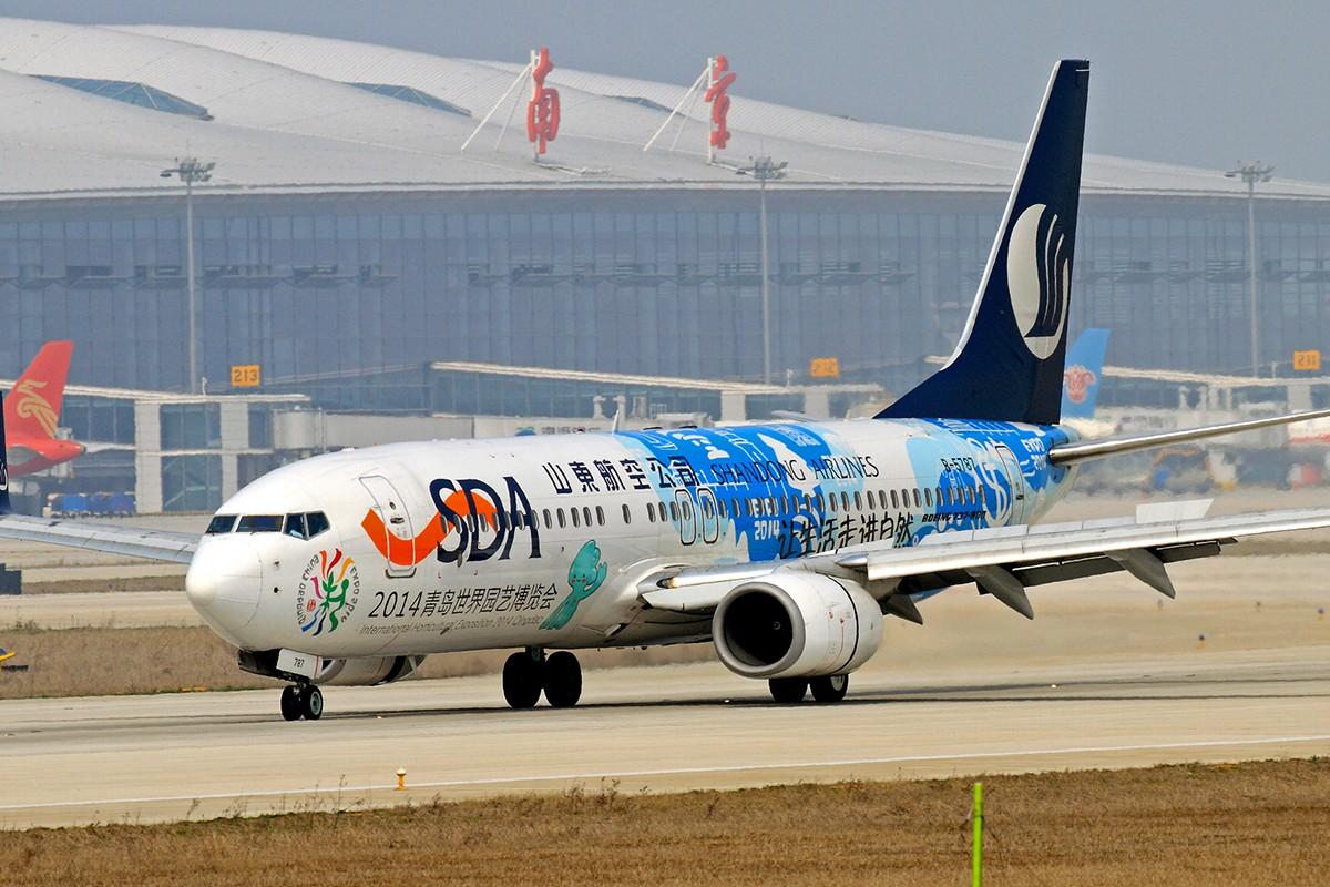 Re:[原创]呵呵---许久未发帖了---南京欢迎你 BOEING 737-800 B-5787 中国南京禄口国际机场