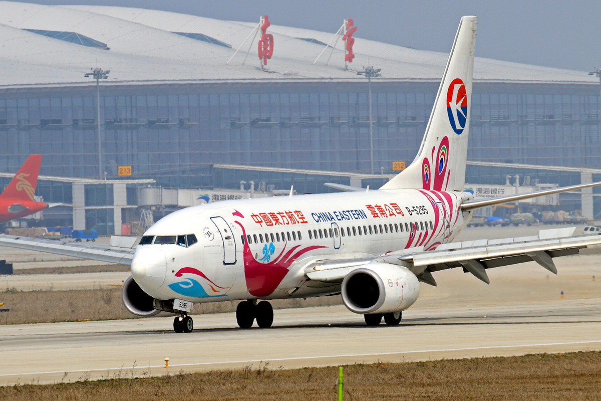 Re:[原创]呵呵---许久未发帖了---南京欢迎你 BOEING 737-700 B-5295 中国南京禄口国际机场