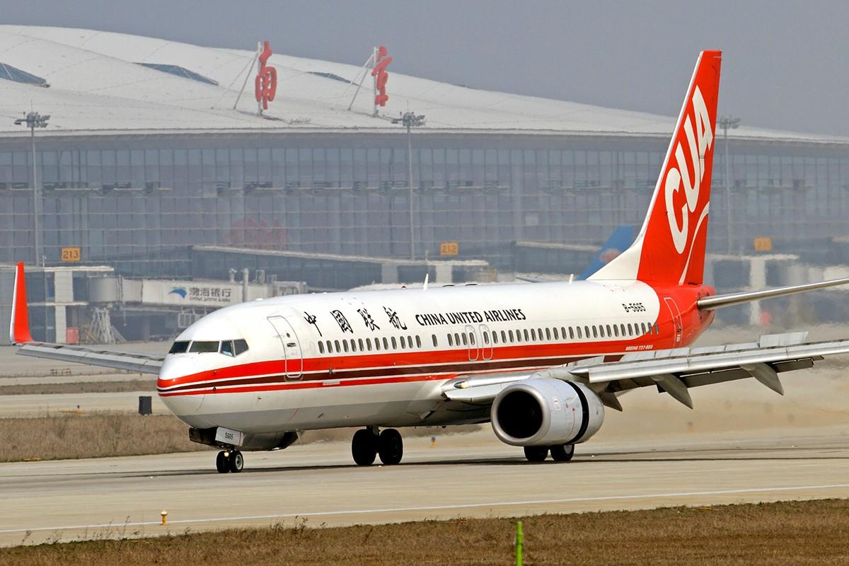 Re:[原创]呵呵---许久未发帖了---南京欢迎你 BOEING 737-800 B-5665 中国南京禄口国际机场