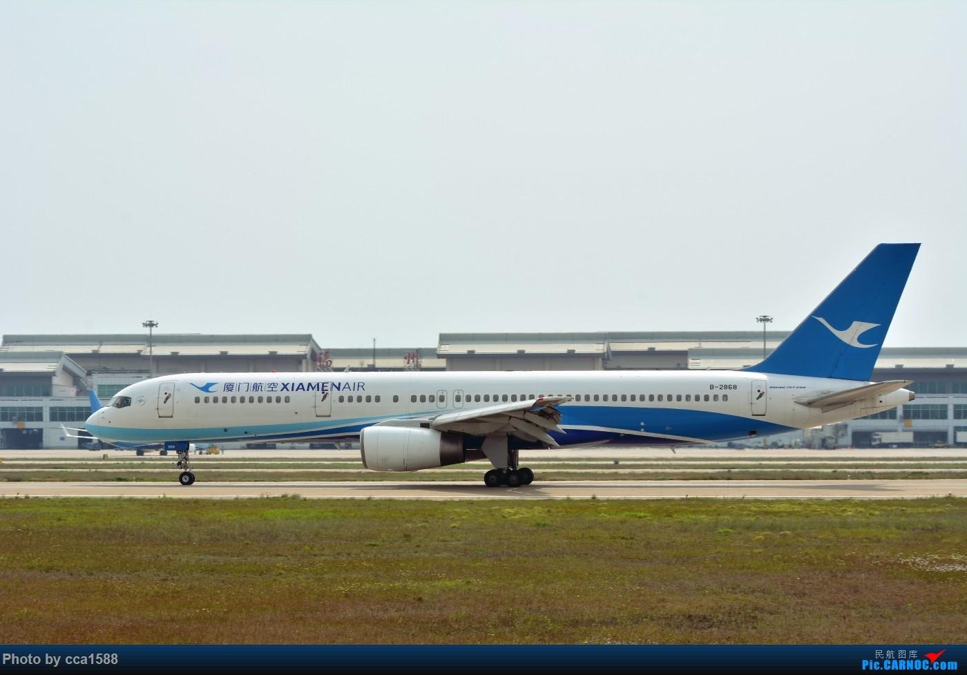 Re:[原创]【福州飞友会】6周年!要的就是那个气氛!~! BOEING 757-200 B-2868 中国福州长乐国际机场