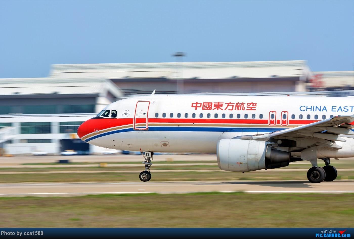Re:[原创]【福州飞友会】6周年!要的就是那个气氛!~! AIRBUS A320-200 B-2213 中国福州长乐国际机场