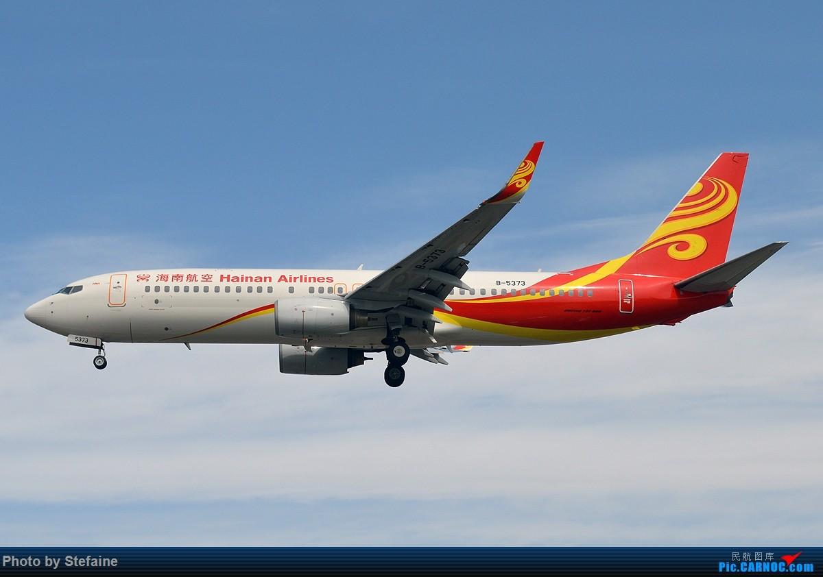 Re:[原创][DLC]大风吹来的蓝天 BOEING 737-800 B-5373 中国大连周水子国际机场