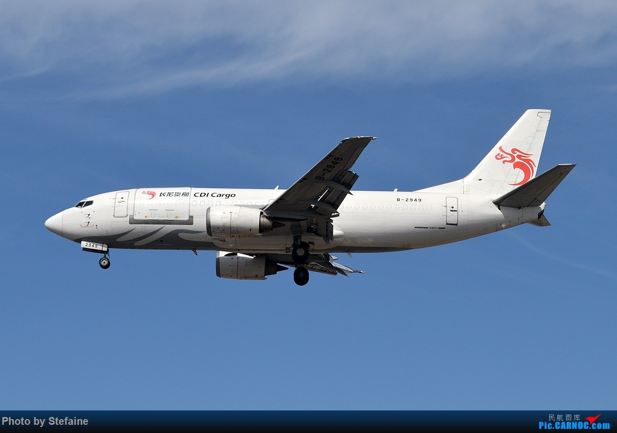 Re:[原创][DLC]大风吹来的蓝天 BOEING 737-300 B-2949 中国大连周水子国际机场