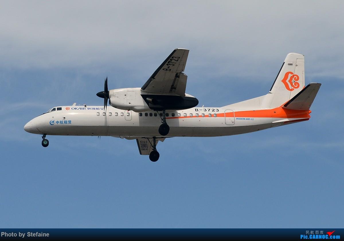 Re:[原创][DLC]大风吹来的蓝天 XIAN AIRCRAFT MA 60 B-3723 中国大连周水子国际机场