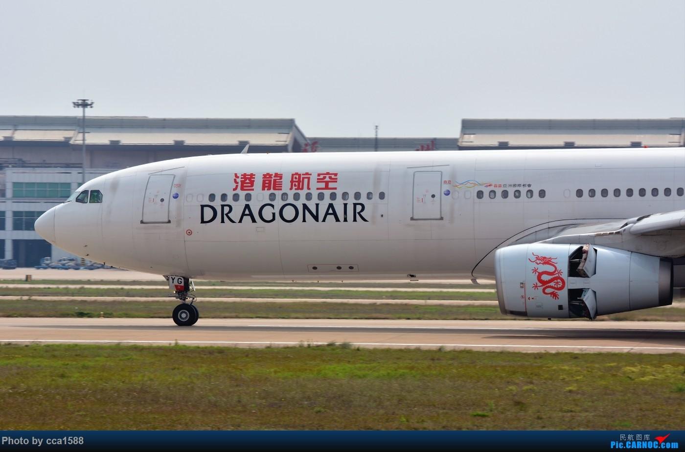 Re:[原创]【福州飞友会】6周年!要的就是那个气氛!~! AIRBUS A330-300 B-HYG 中国福州长乐国际机场