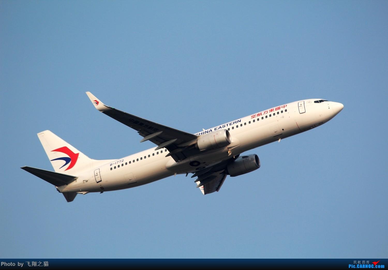 Re:[原创]2015CKG起飞系列图集锦 BOEING 737-800 B-1772 重庆江北国际机场