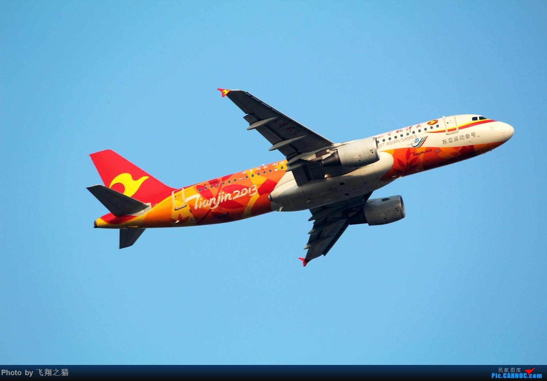 Re:[原创]2015CKG起飞系列图集锦 AIRBUS A320-200  重庆江北国际机场