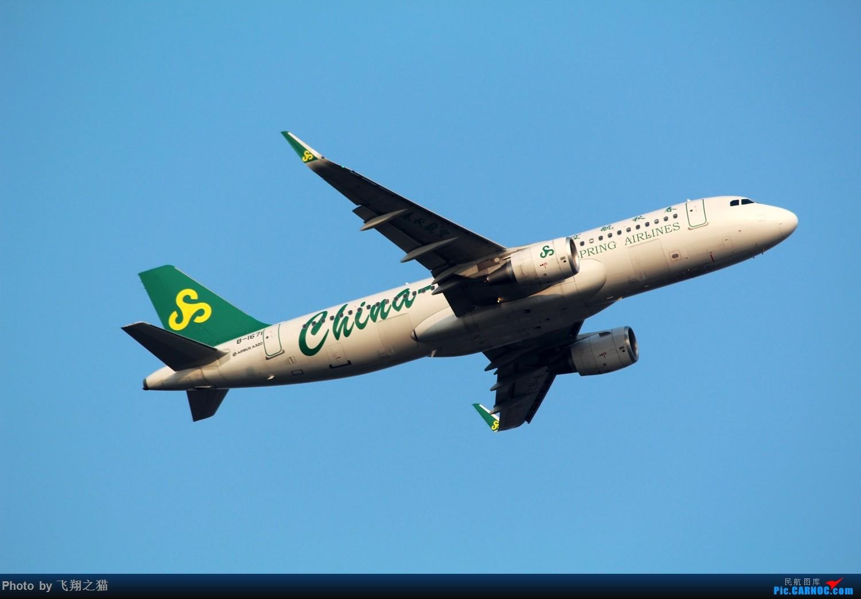 Re:[原创]2015CKG起飞系列图集锦 AIRBUS A320-200 B-1671 重庆江北国际机场