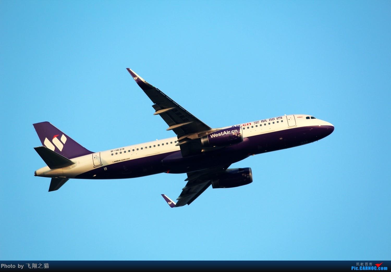 Re:[原创]2015CKG起飞系列图集锦 AIRBUS A320-200 B-1629 重庆江北国际机场