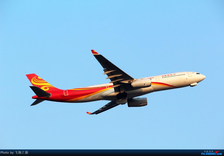 Re:[原创]2015CKG起飞系列图集锦 AIRBUS A330-300 B-5910 重庆江北国际机场