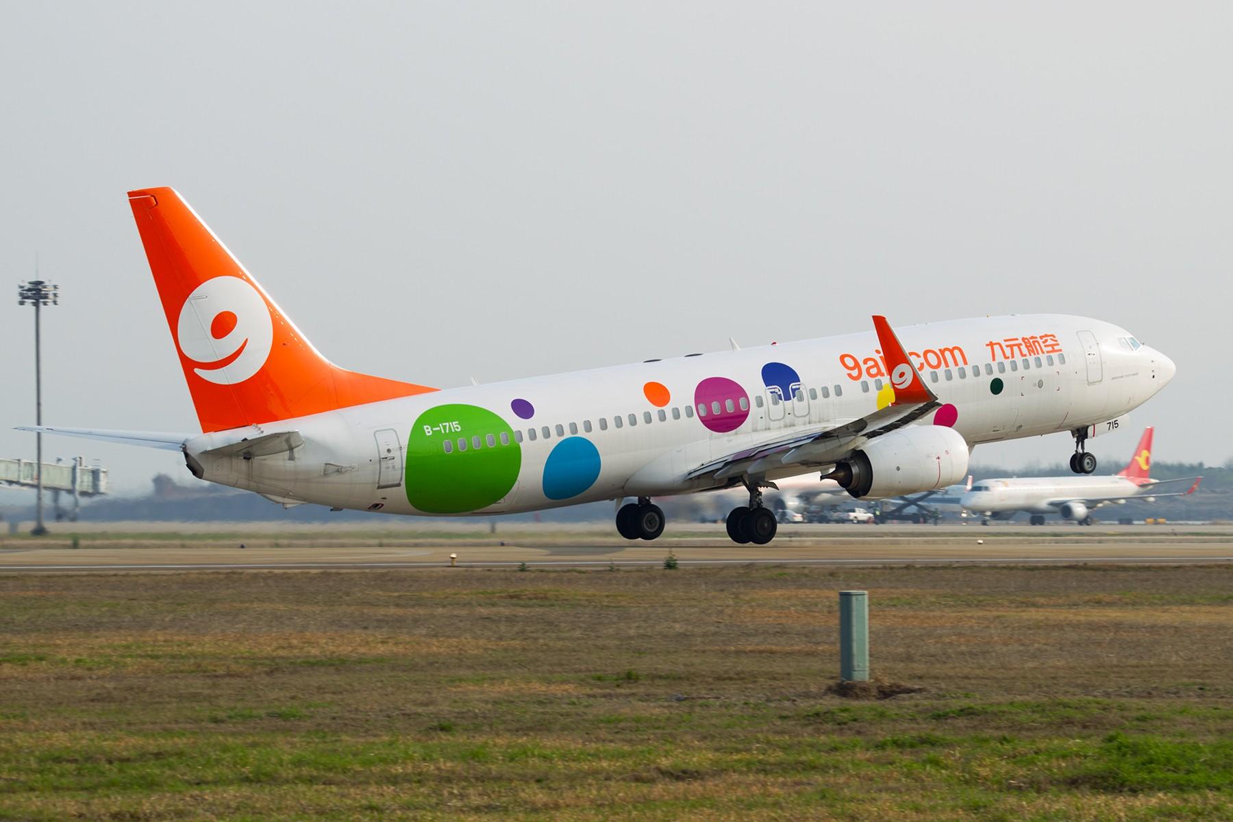 [原创]【BLDDQ】******随意贴几张****** BOEING 737-800 B-1715 中国南京禄口国际机场
