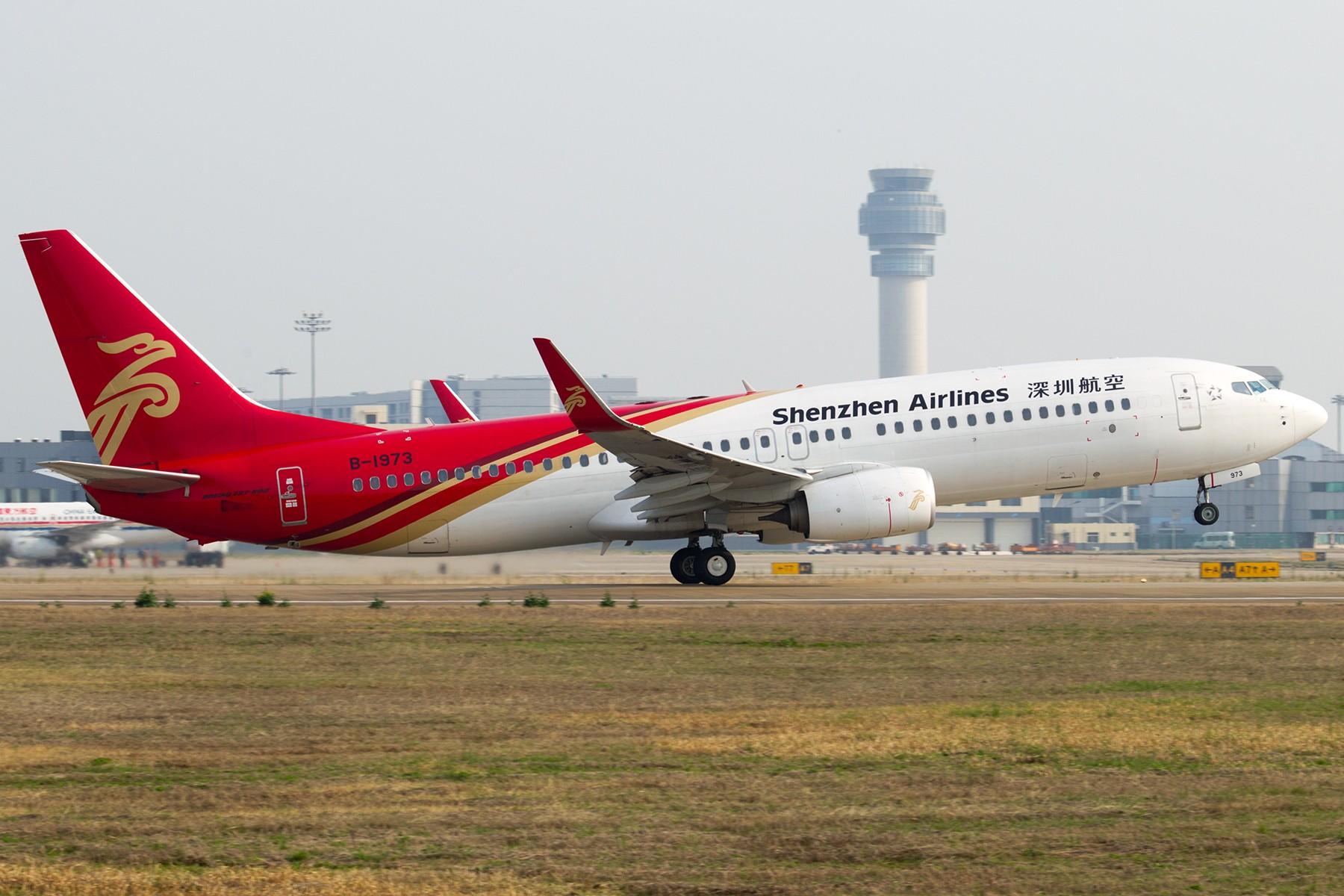 Re:[原创]【BLDDQ】******随意贴几张****** BOEING 737-800 B-1973 中国南京禄口国际机场