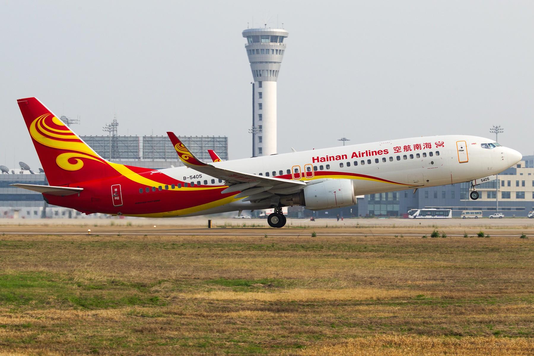 Re:[原创]【BLDDQ】******随意贴几张****** BOEING 737-800 B-5405 中国南京禄口国际机场