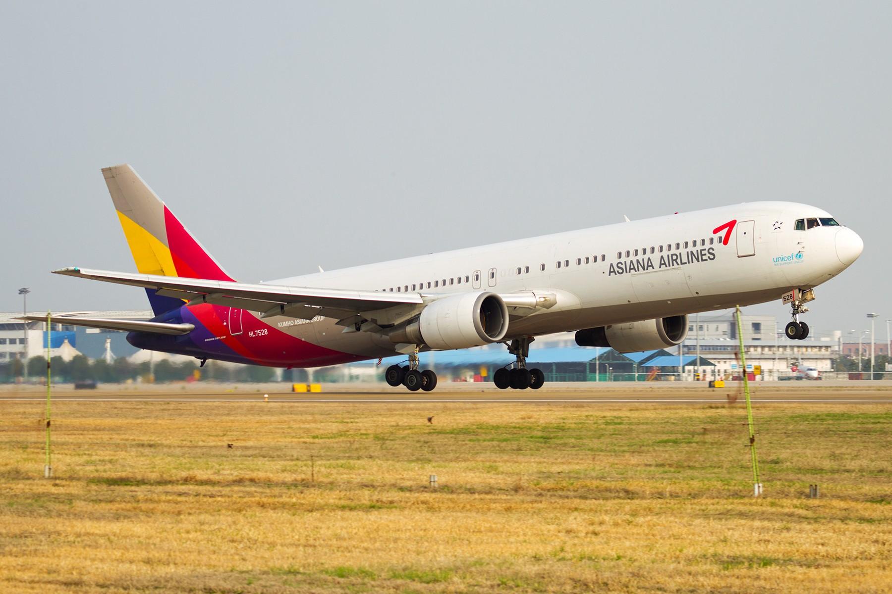 Re:【BLDDQ】******随意贴几张****** BOEING 767-300 HL7528 中国南京禄口国际机场