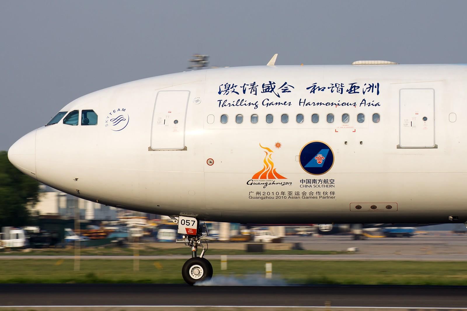 [原创][一图党] 我擦... AIRBUS A330-200 B-6057 中国北京首都国际机场
