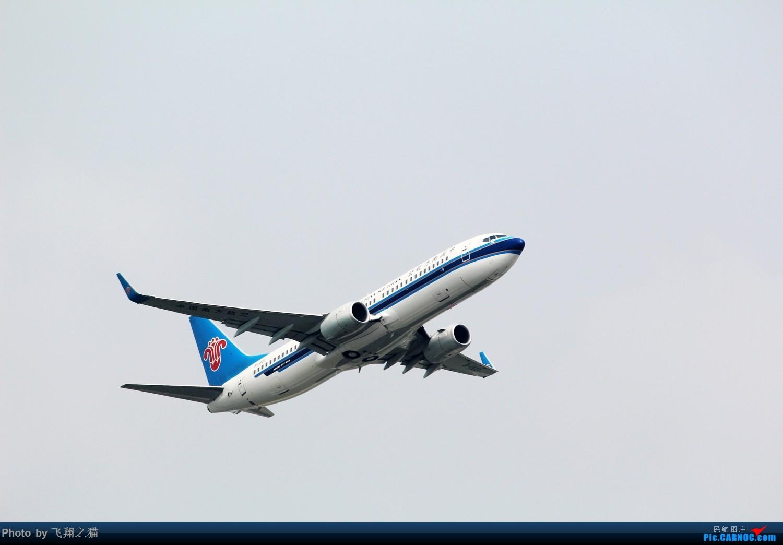 [原创]2015CKG起飞系列图集锦 BOEING 737-800  重庆江北国际机场  飞友