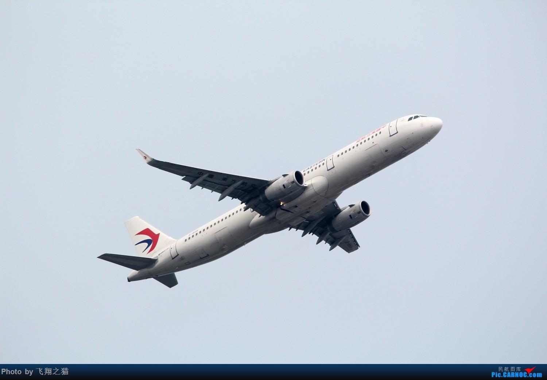 Re:[原创]2015CKG起飞系列图集锦 AIRBUS A321 B-1858 重庆江北国际机场