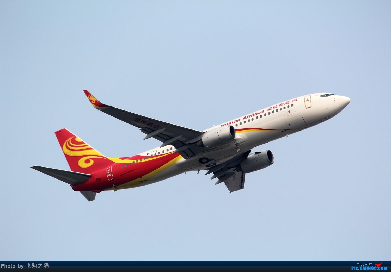 Re:[原创]2015CKG起飞系列图集锦 BOEING 737-800 B-5418 重庆江北国际机场