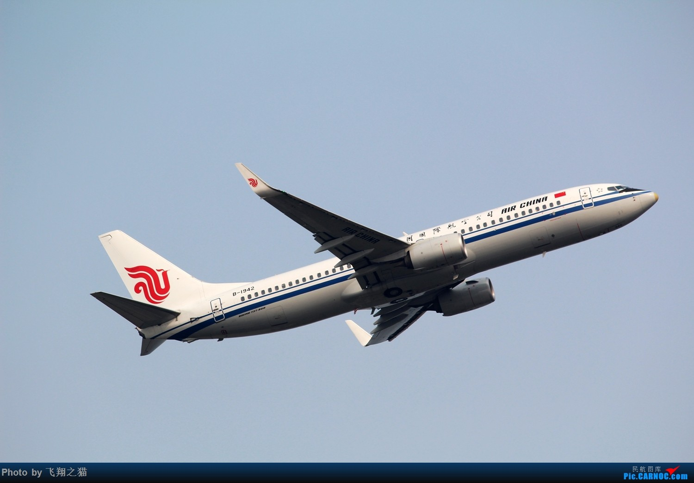 Re:[原创]2015CKG起飞系列图集锦 BOEING 737-800 B-1942 重庆江北国际机场