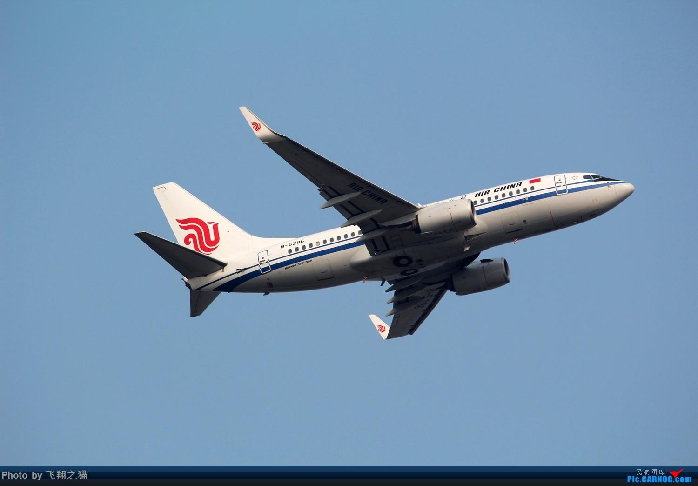 Re:[原创]2015CKG起飞系列图集锦 BOEING 737-700 B-5296 重庆江北国际机场