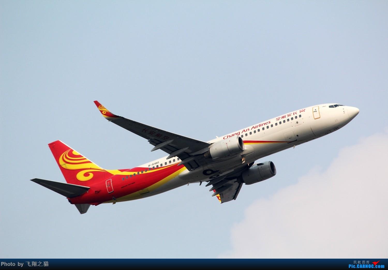 Re:[原创]2015CKG起飞系列图集锦 BOEING 737-800 B-5180 重庆江北国际机场