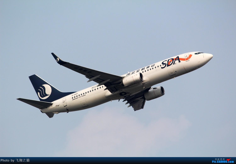 Re:[原创]2015CKG起飞系列图集锦 BOEING 737-800 B-5651 重庆江北国际机场