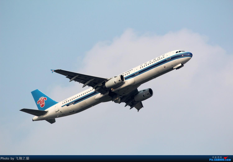 Re:[原创]2015CKG起飞系列图集锦 AIRBUS A321 B-6661 重庆江北国际机场
