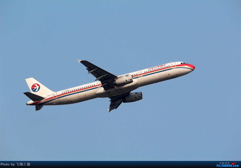 Re:[原创]2015CKG起飞系列图集锦 AIRBUS A321  重庆江北国际机场