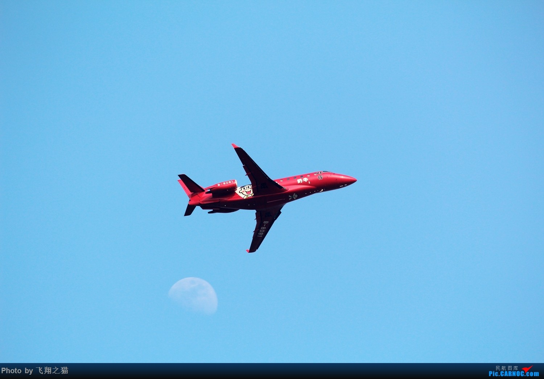 Re:[原创]2015CKG起飞系列图集锦 不详  重庆江北国际机场