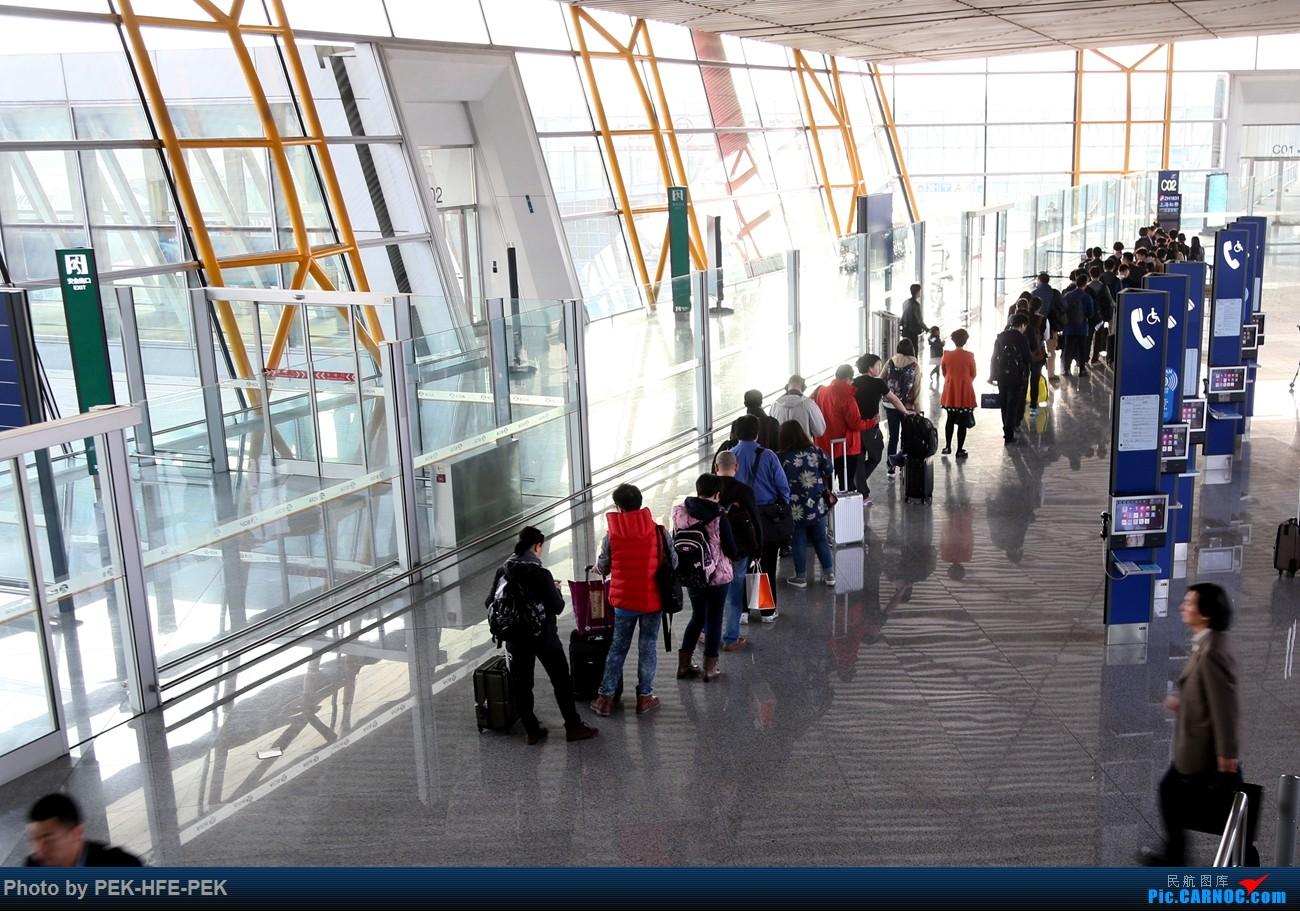Re:[原创]【AutumnKwok】周末上海游,京沪线国航77W经济舱+东航最新77W(B-2020)商务舱+大陆第一家洲际酒店全纪录。多图    中国北京首都国际机场