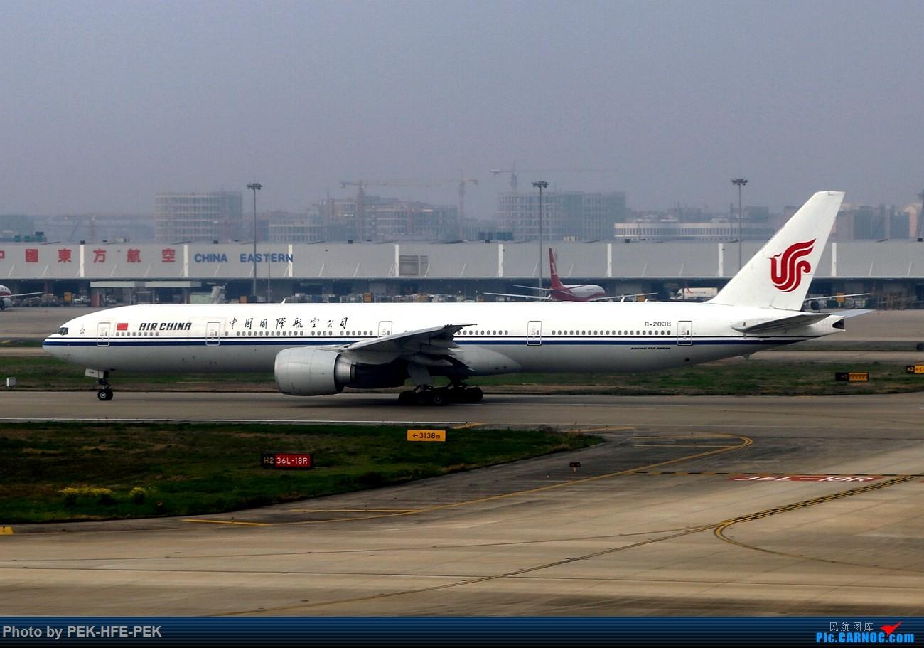 Re:[原创]【AutumnKwok】周末上海游,京沪线国航77W经济舱+东航最新77W(B-2020)商务舱+大陆第一家洲际酒店全纪录。多图 BOEING 777-300ER B-2038
