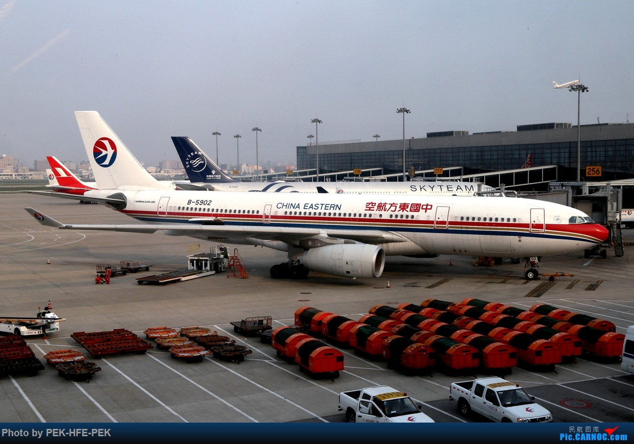 Re:[原创]【AutumnKwok】周末上海游,京沪线国航77W经济舱+东航最新77W(B-2020)商务舱+大陆第一家洲际酒店全纪录。多图 AIRBUS A330-200 B-5902