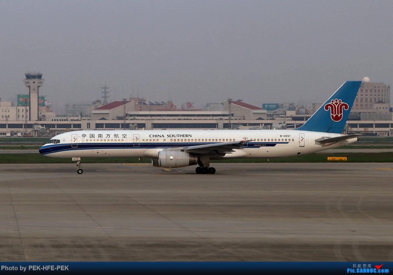 Re:[原创]【AutumnKwok】周末上海游,京沪线国航77W经济舱+东航最新77W(B-2020)商务舱+大陆第一家洲际酒店全纪录。多图 BOEING 757-200 B-2851