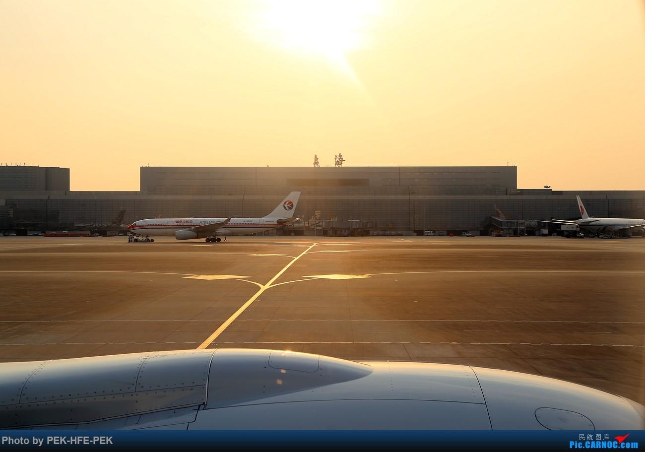 Re:[原创]【AutumnKwok】周末上海游,京沪线国航77W经济舱+东航最新77W(B-2020)商务舱+大陆第一家洲际酒店全纪录。多图    中国上海虹桥国际机场
