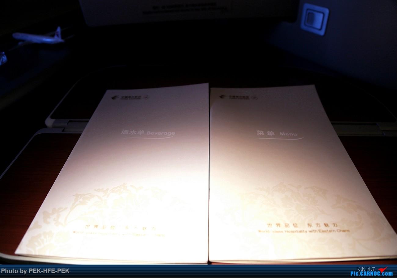 Re:[原创]【AutumnKwok】周末上海游,京沪线国航77W经济舱+东航最新77W(B-2020)商务舱+大陆第一家洲际酒店全纪录。多图